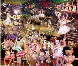 Photo: puroland.jp/liveshow/arigato_everyone_2